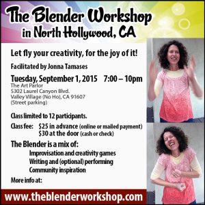 the-blender-workshop-20150901